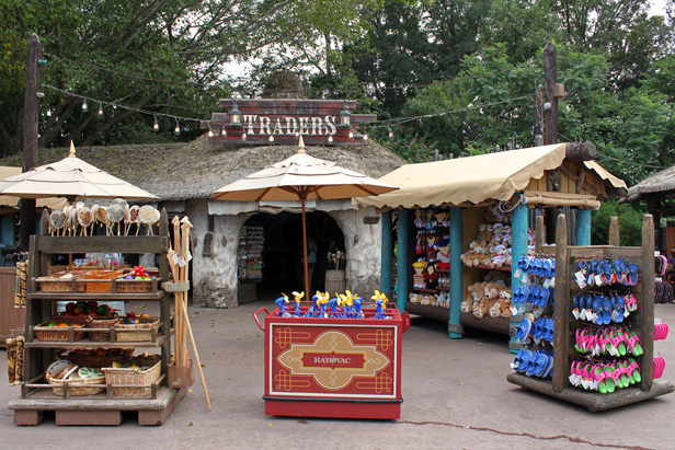 africa-outpost-epcot