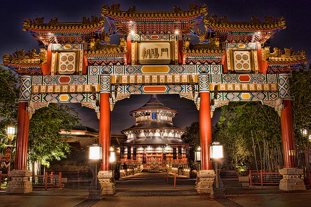 china-pavilion-epcot