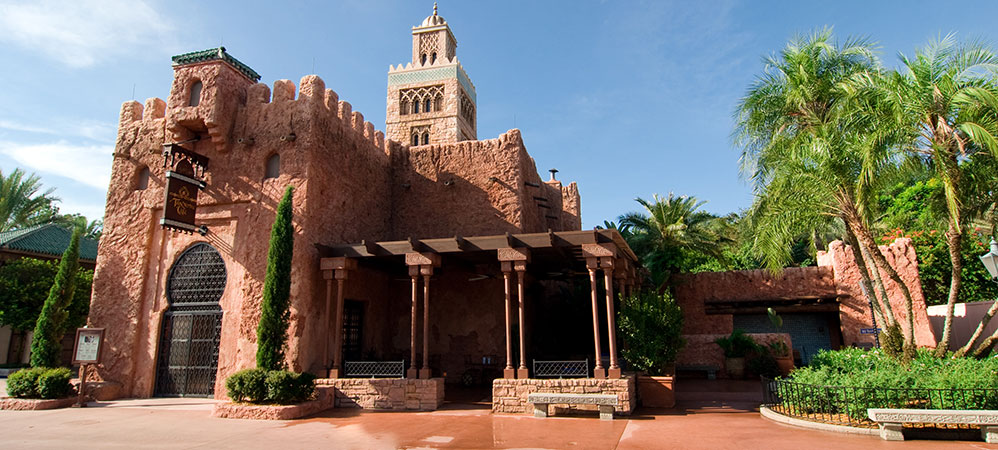 morocco-pavilion-epcot-food-and-wine