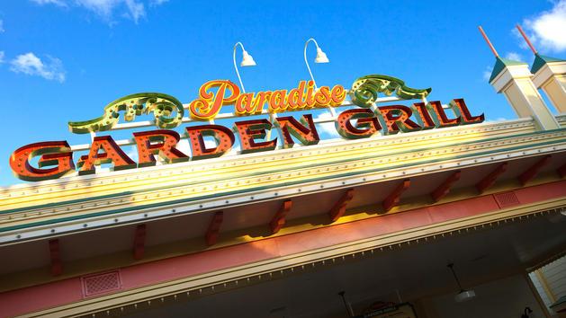 paradise-garden-grill